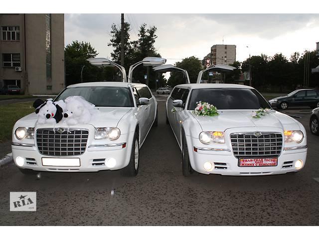 купить бу Прокат авто Лимузин Chrysler C300 в Черкассах
