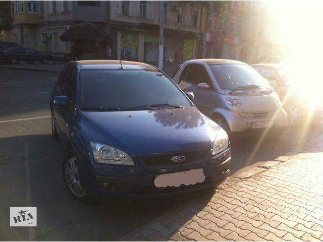 бу Прокат авто в Одессе в Одессе