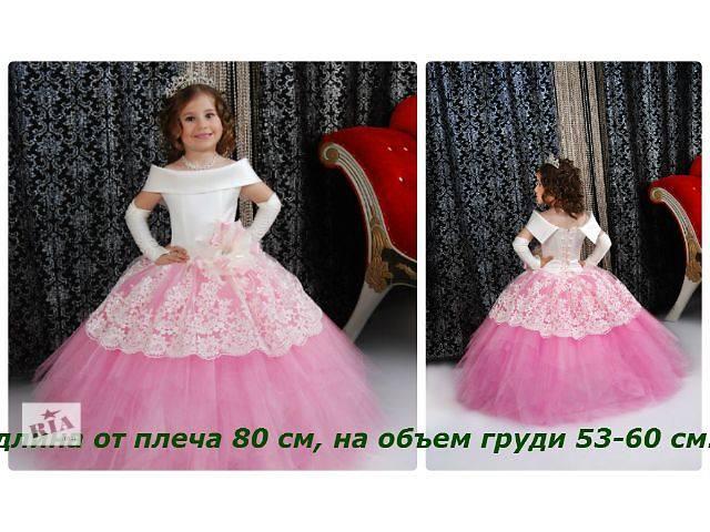 купить бу Прокат Детские платья,Карнавальные костюмы,Аксессуары . в Запорожье