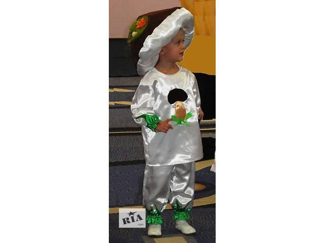 Прокат костюма грибочка 104-122р. (4-6 лет)- объявление о продаже  в Киеве