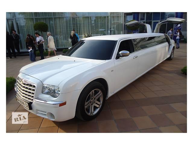 купить бу Прокат лимузин Chrysler C300 в Черкассах