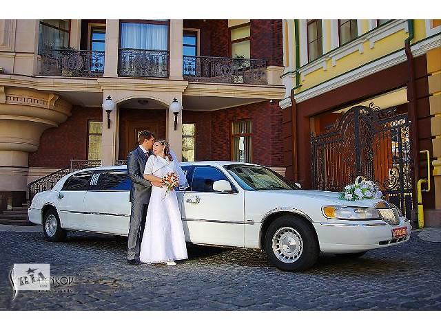 купить бу Прокат Лимузинов - Лимузин на свадьбу в Киеве