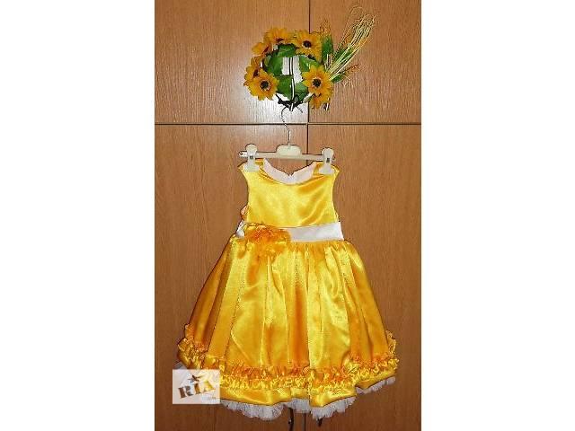 продам Прокат нарядного платья Солнышка, Лучика, Цветочка, Лета на 2-4 года бу в Киеве