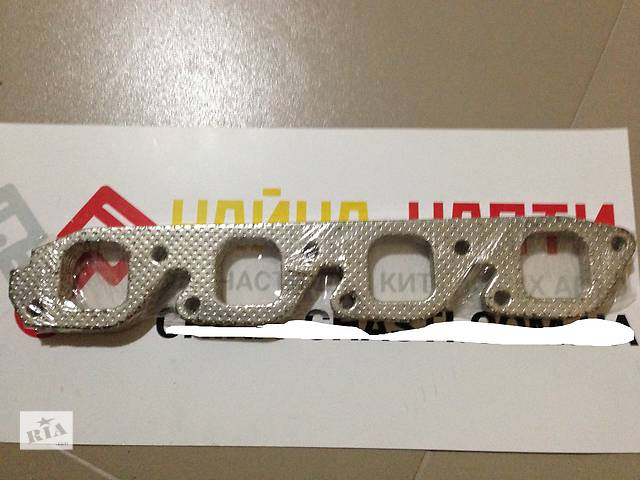 продам Прокладка выпускного коллектора 480EF-1008130 Чери Амулет (Amulet) бу в Киеве