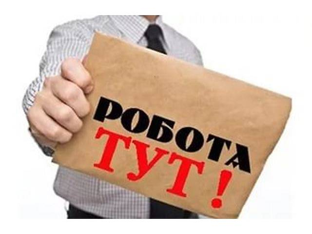 продам Промоутер-актевист бу в Тернополе