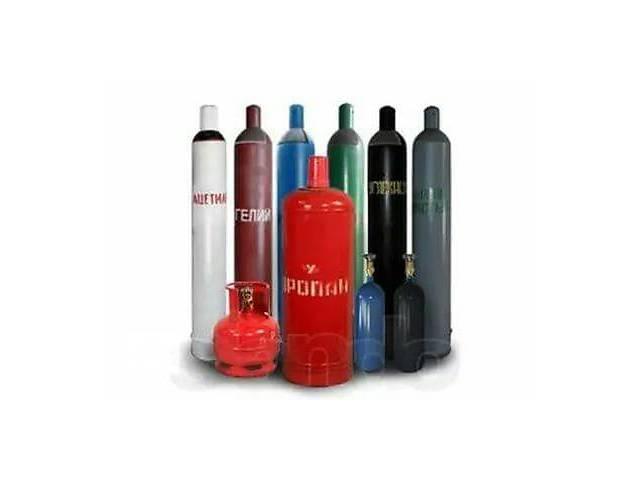 промышленные газы- объявление о продаже  в Днепре (Днепропетровск)
