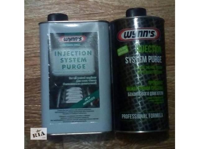 Промывка инжекторной системы wynn's- объявление о продаже  в Сарнах