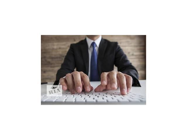 Предлагаем ведение Ваших страниц в соц.сетях- объявление о продаже  в Тернопольской области