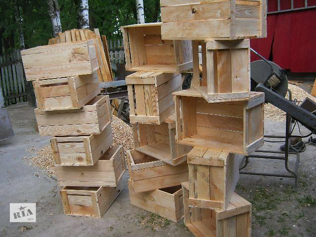 купить бу Предлагаем ящики деревянные для овощей фруктов ,можем изготовить ящики декоративные для цветов. в Барановке (Житомирской обл.)
