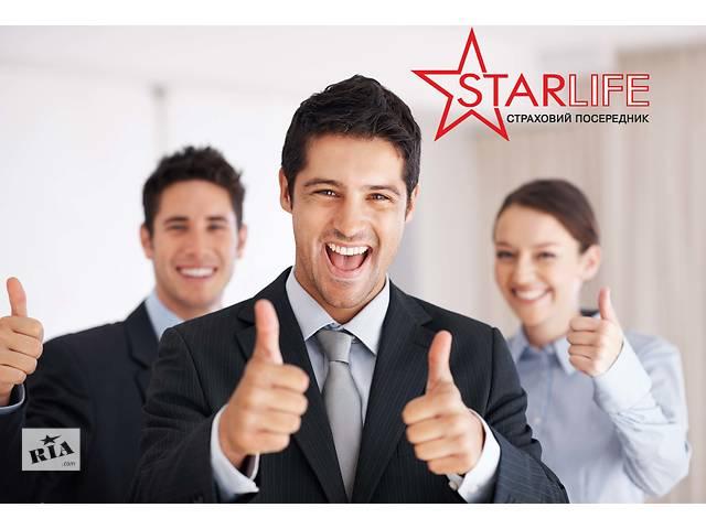 Предлагаю сотрудничество в команде профессионалов- объявление о продаже  в Львовской области