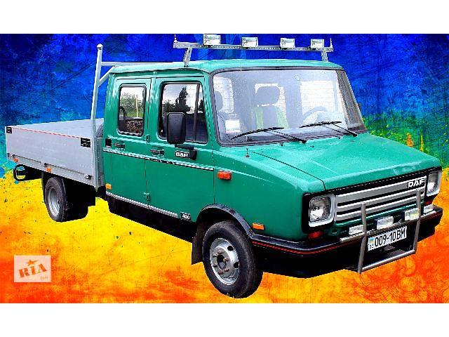 Предлагаю транспортные услуги бортовым авто.- объявление о продаже  в Нововолынске