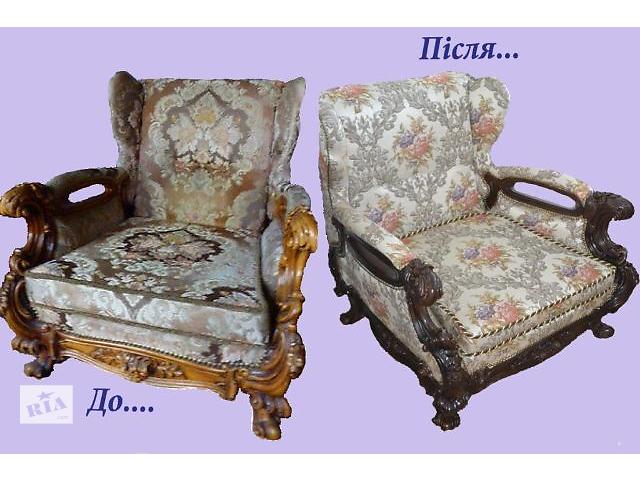 Предлагаю эксклюзивную мебель- объявление о продаже  в Луцке