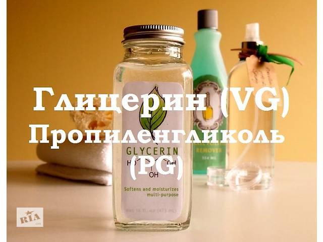 купить бу Пропиленгликоль и глицерин. в Кременчуге