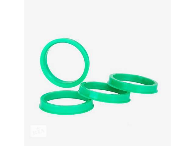 Проставочные кольца 60.1 x 57.1 (центровочные, на литые диски) - Starleks.- объявление о продаже  в Киеве