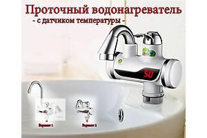 Проточні електричні водонагрівачі