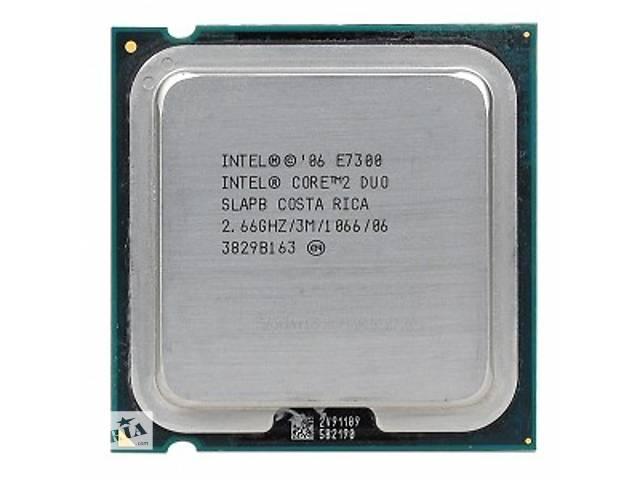 Процессор 775 Intel Core 2 Duo E7300 2x2,66 GHz 1066 FSB- объявление о продаже  в Краматорске