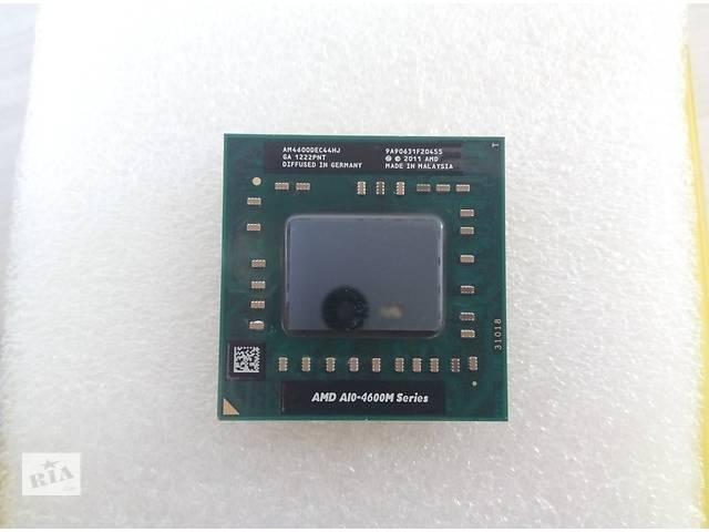купить бу Процессор AMD A10-4600M AM4600DEC44HJ Socket FS1, 2.3ГГц, 4Мб в Меловом (Луганской обл.)