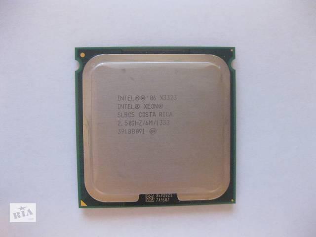 бу Процессор Xeon X3323 - 2.5GHz/ 6M / 1333 (s771) (аналог C2Q 9300) в Киеве