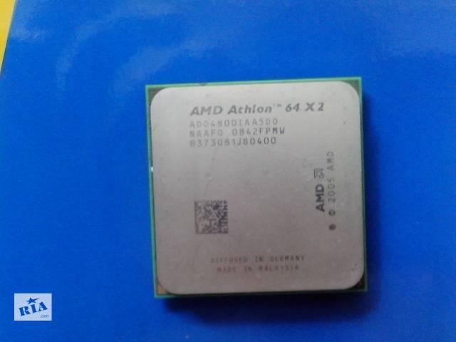 Процессоры AMD Athlon 64 X2 4800 (2.5Ghz) s.AM2- объявление о продаже  в Никополе