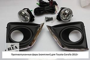 Новые Фары противотуманные Toyota Corolla