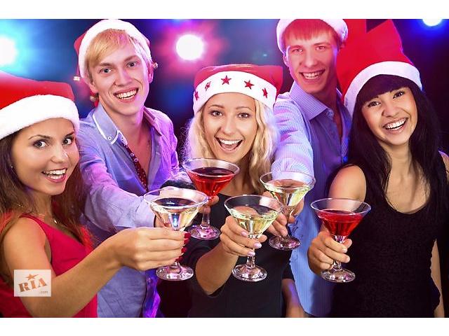купить бу  проведение Новогодних праздников в Краматорске