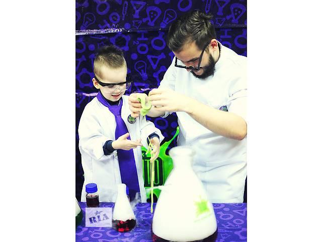Проведения детских праздников! Научное шоу! Дни рождения!- объявление о продаже  в Киевской области