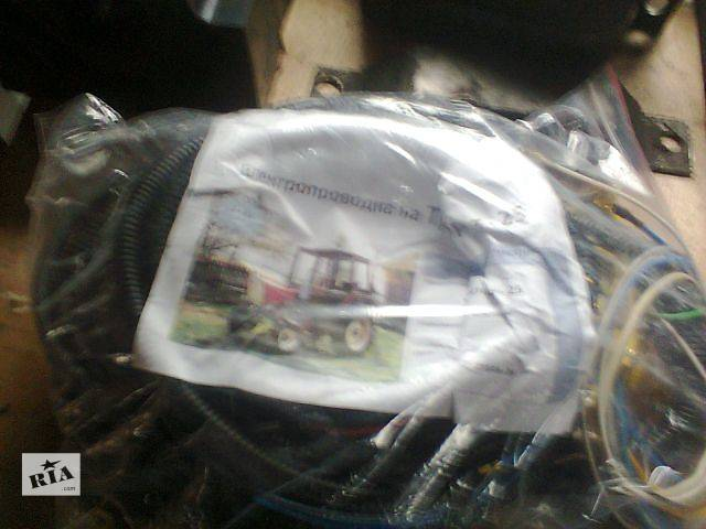 бу проводка трактор т-25 в Мелитополе
