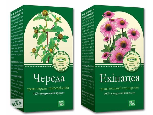 Производство Картонной Упаковки Для Лекарственных Трав и Для Чая- объявление о продаже   в Украине