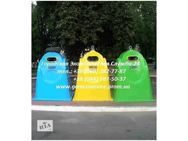 купить бу Производство контейнеров. Пластмассовые контейнеры для сбора ТБО, подписываем договора на ВЫВОЗ МУСОРА  в Украине
