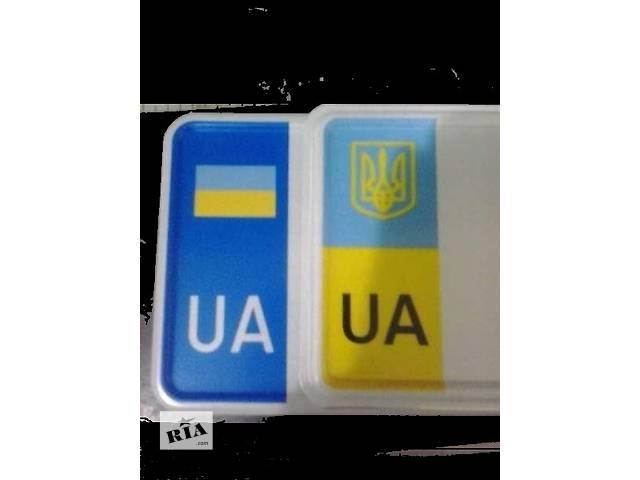 Производим гос номера - от завода изготовителя, гарантия качества.- объявление о продаже   в Украине