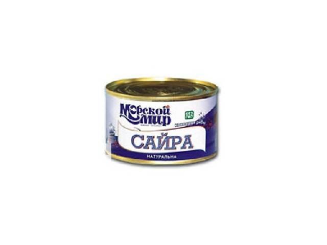 купить бу Производим и реализуем рыбные консервы в ассортименте по цене производителя!  в Украине