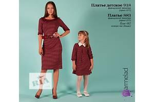 Производитель одежды! Размеры 40 до 56+.  А теперь и детское!