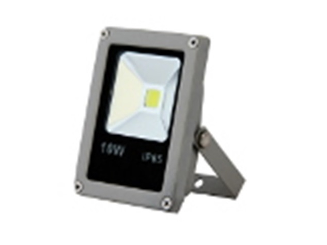 Прожектор светодиодный 10W 20W 30W 50W- объявление о продаже  в Киеве