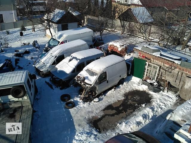 бу Пружина задняя/передняя для легкового авто Fiat Scudo в Тернополе
