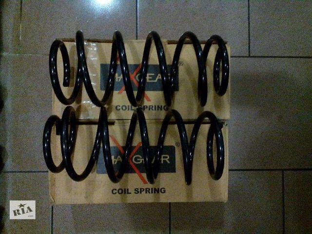 купить бу Пружины передней подвески на DAEWOO NEXIA (Део Нексия) в Броварах