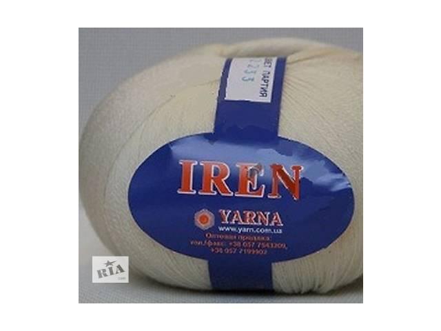 купить бу Пряжа шерсть Италия в Львове