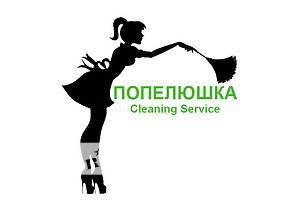 Мийка вікон, Прибирання будинків, Прибирання квартир, Прибирання офісів