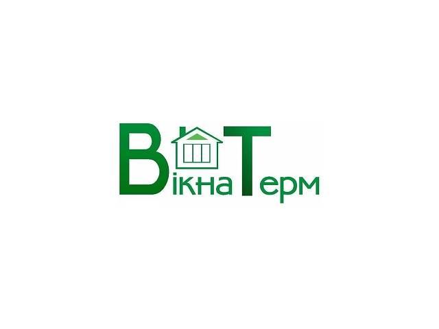 бу Придбайте вікна за акційними цінами! в Ровно