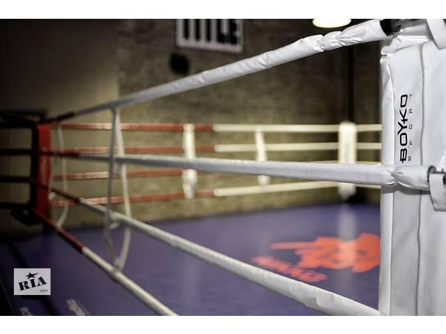Приглашаем на бесплатную тренировку в клуб единоборств Nikko!- объявление о продаже  в Киеве