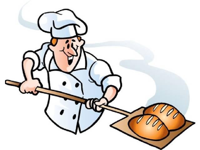 продам Приглашаем на работу пекаря бу в Херсоне