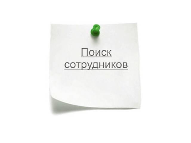 продам Приглашаем на работу в АН Горизонт BIN group бу в Харькове