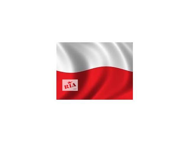 купить бу Приглашениение в Польшу+страховка+анкета=1600 грн в Кривом Роге