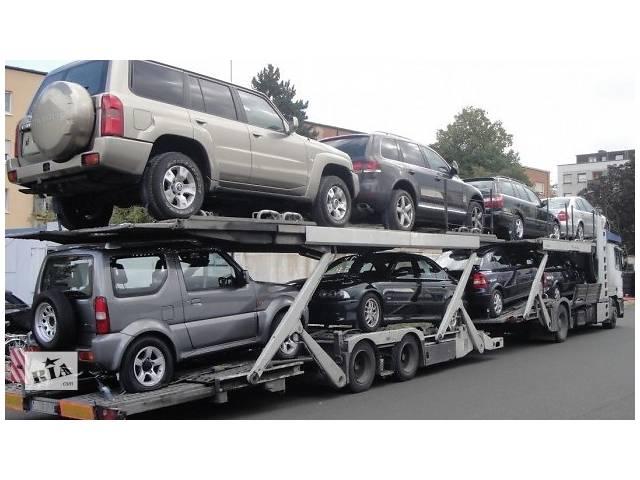 купить бу Пригон авто с Европы  в Украине