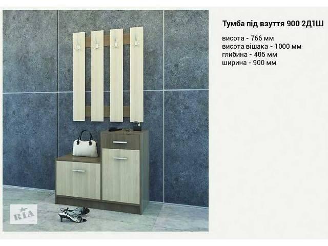 купить бу Прихожая 900 2Д1Ш в Киеве