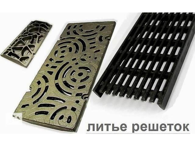 продам Литые чугунные решетки, ограды, таблички, плитки, гантели, ливнеприемники, гири, грузы, отливки из литейного цеха бу  в Украине