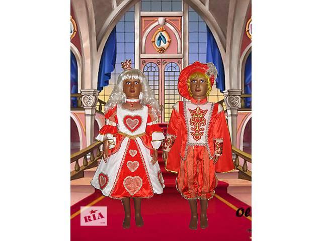 продам Принц и принцесса - детские карнавальные костюмы на прокат. бу в Николаеве