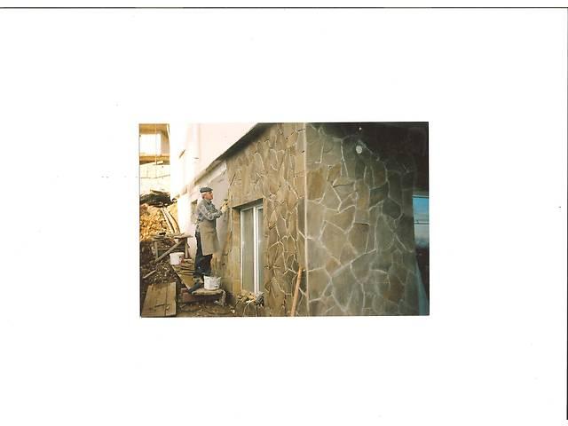 продам Природный камень-песчаник бу  в Украине