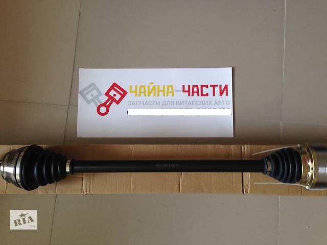 Привод (полуось) передний R (оригинал) на Чери Амулет (Chery Amulet) A11-2203020AC- объявление о продаже  в Киеве