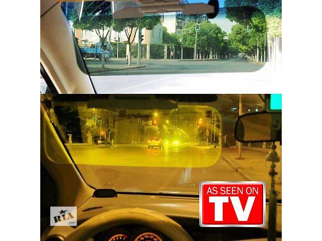 продам Приятная езда с антибликовым козырьком для автомобиля Clear View бу в Киеве
