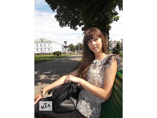 продам Психологическая помощь в Полтаве Афоничкина Татьяна бу в Полтаве
